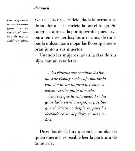 elshiry-01.jpg