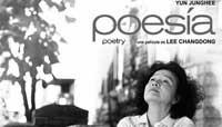poesia-cartel.jpg